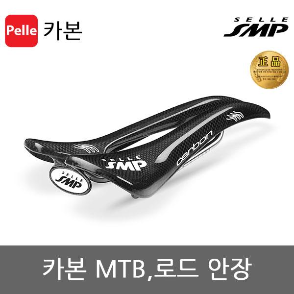 SMP 카본 로드,MTB용 안장